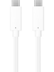freenet Basics Kabel USB-C auf USB-C Kabel (1m, weiß) 3324330